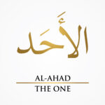 al-Ahad (The One)