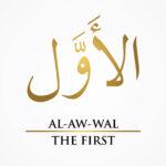 al-Aw-wal