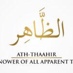 ath-Thaahir