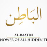 al-Baatin