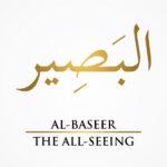 al-Baseer