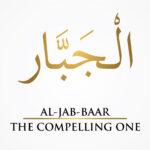 al-Jab-baar