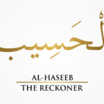 al-Haseeb