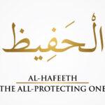 al-Hafeeth