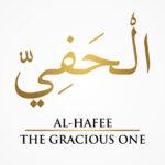 al-Hafee