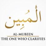 al-Mubeen