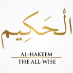 al-Hakeem