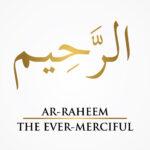 ar-Raheem
