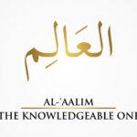 al-'Aalim