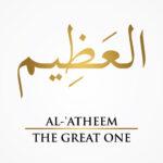 al-'Atheem