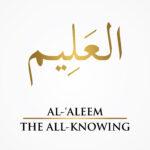 al-'Aleem