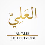 al-'Alee