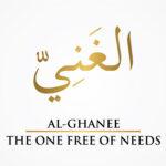 al-Ghanee