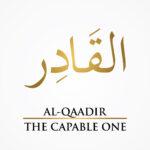 al-Qaadir