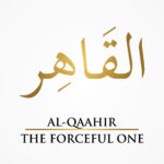 al-Qaahir