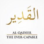 al-Qadeer