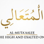 al-Muta'aalee