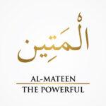 al-Mateen
