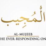 al-Mujeeb