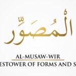 al-Musaw-wir
