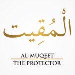 al-Muqeet