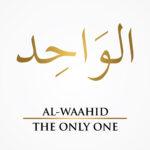al-Waahid