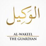 al-Wakeel
