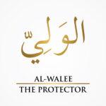 al-Walee