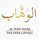 al-Wah-haab