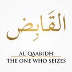 al-Qaabidh