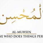 al-Muhsin